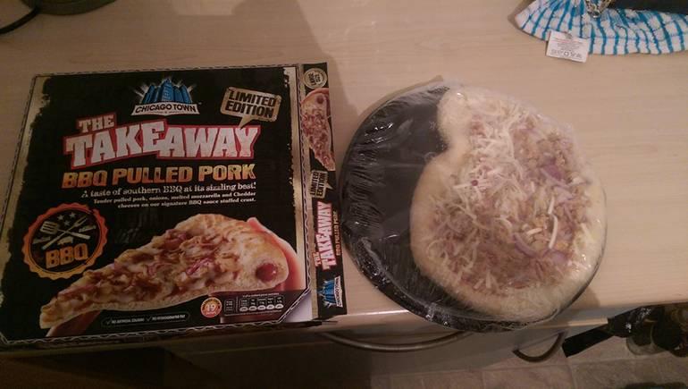 Просто новая фирма пиццы