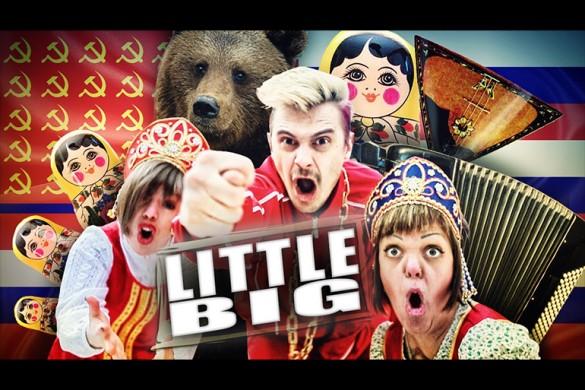 Адская песня и жизни в России