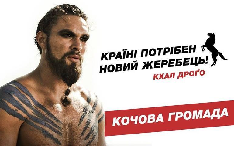 Кхал Дрого