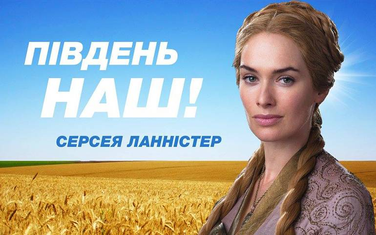 Серсея Ланнистер