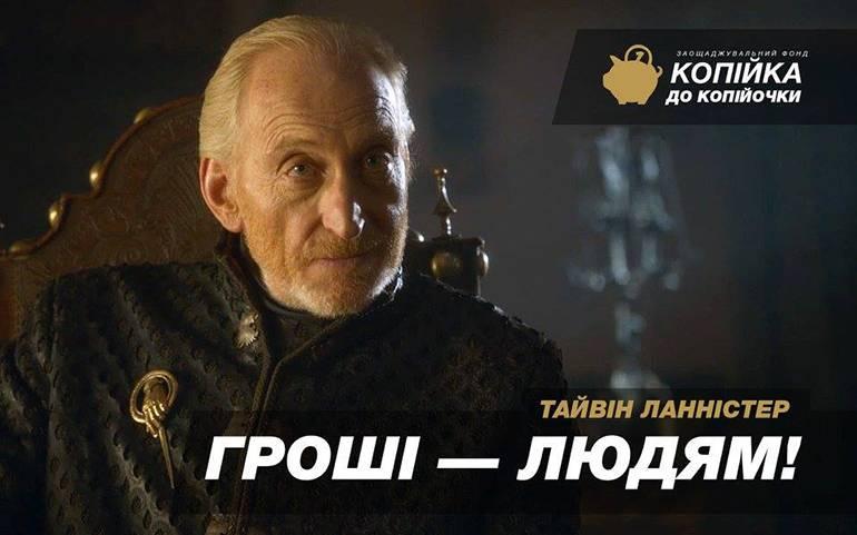 Тайвин Ланнистер