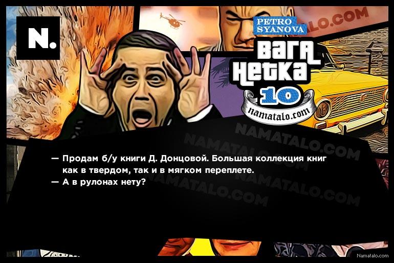 decyataya-petrosyanovskaya-vaganetka-11