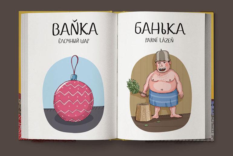 Весёлый чешско-русский словарик. Часть 2.